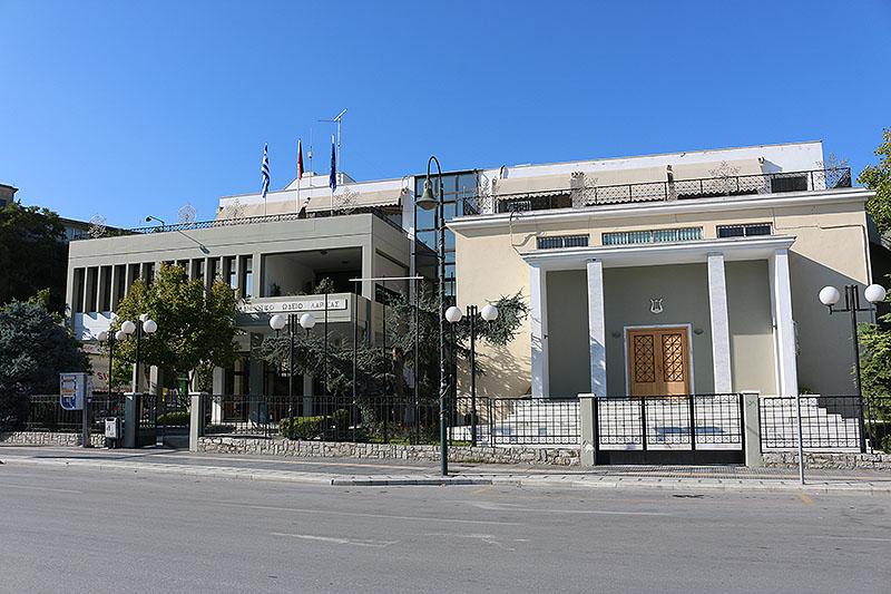 Δημοτικό Ωδείο Λάρισας